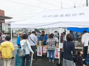 白沢区民文化祭を開催